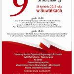 Obchody dziewiątej rocznicy katastrofy smoleńskiej w Suwałkach